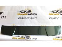 Спойлер нового образца (стеклопластик) УАЗ ПАТРИОТ, Амулет (зеленый)